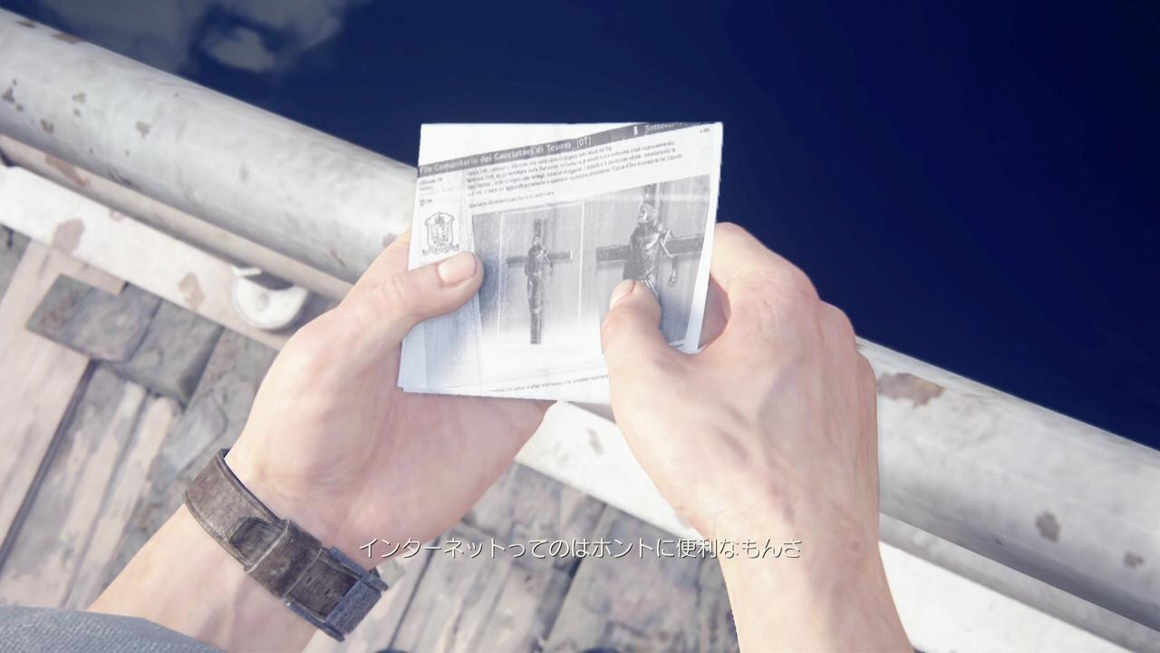 Uncharted4-8 (2)