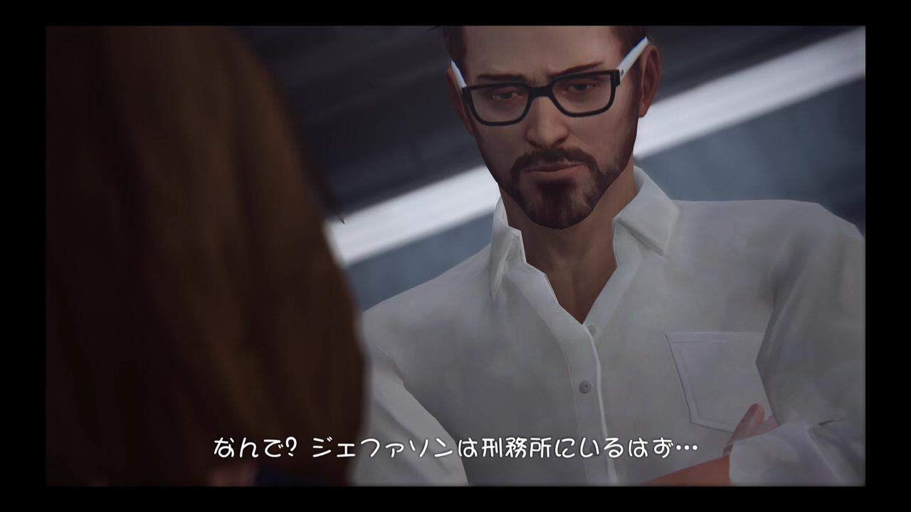 life-42 (11)
