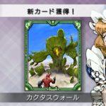カルドセプトリボルト 感想・評価 『初心者にもオススメ!』 単発20