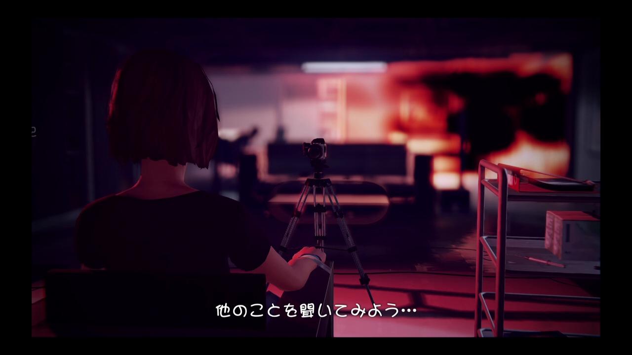 life-44 (4)