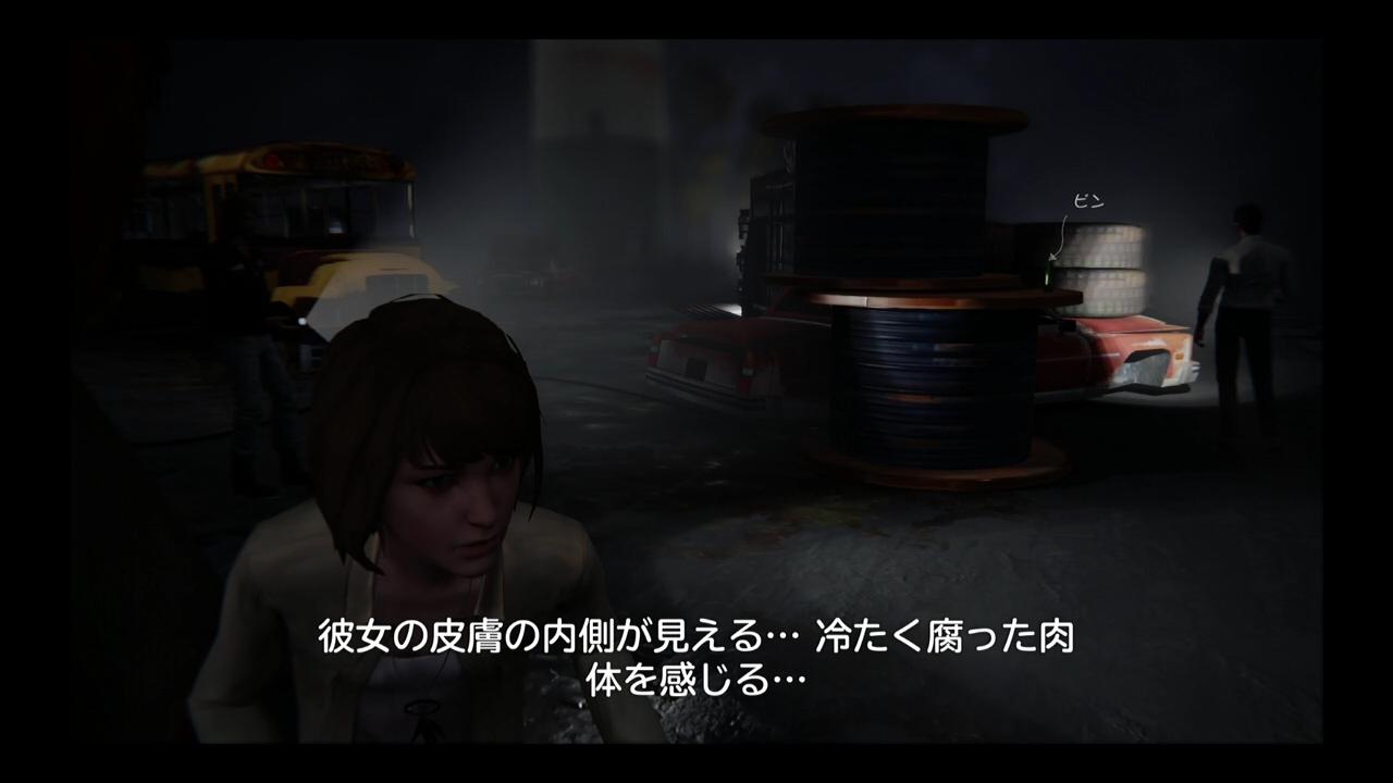 life-47 (11)
