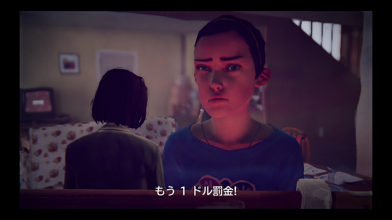 life-47 (12)