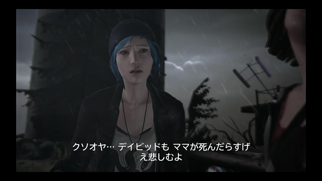 life-49 (4)