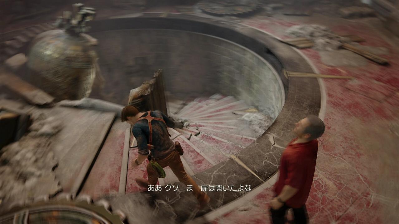uncharted4-16 (3)