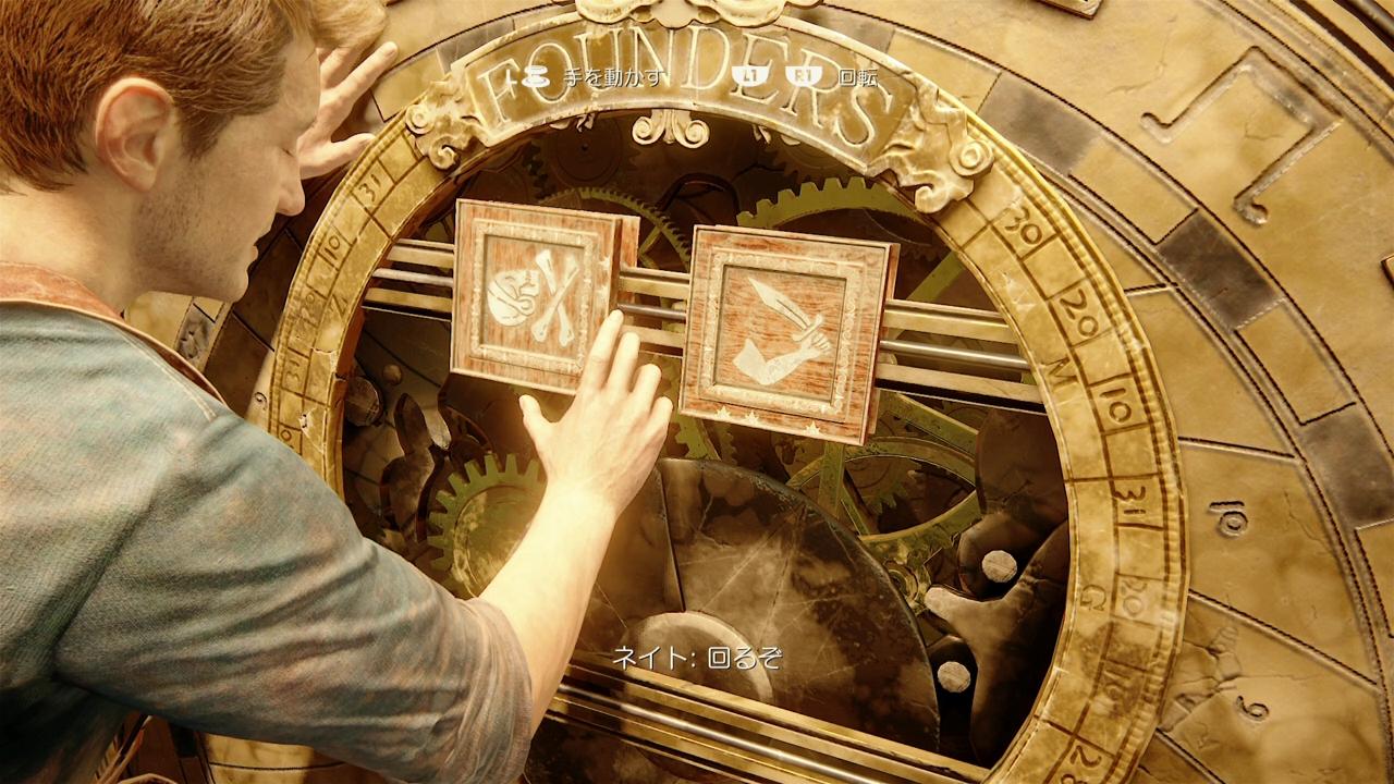 uncharted4-16 (4)