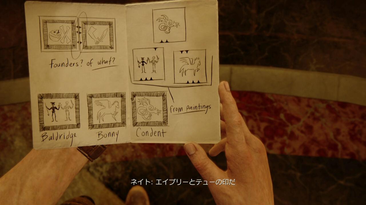 uncharted4-16 (7)