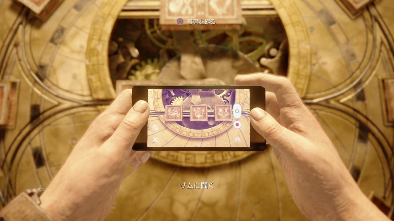 uncharted4-16 (9)