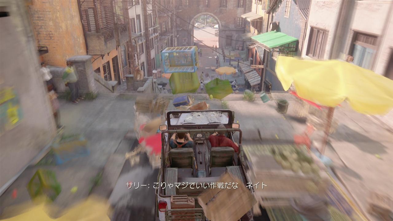 uncharted4-17 (4)
