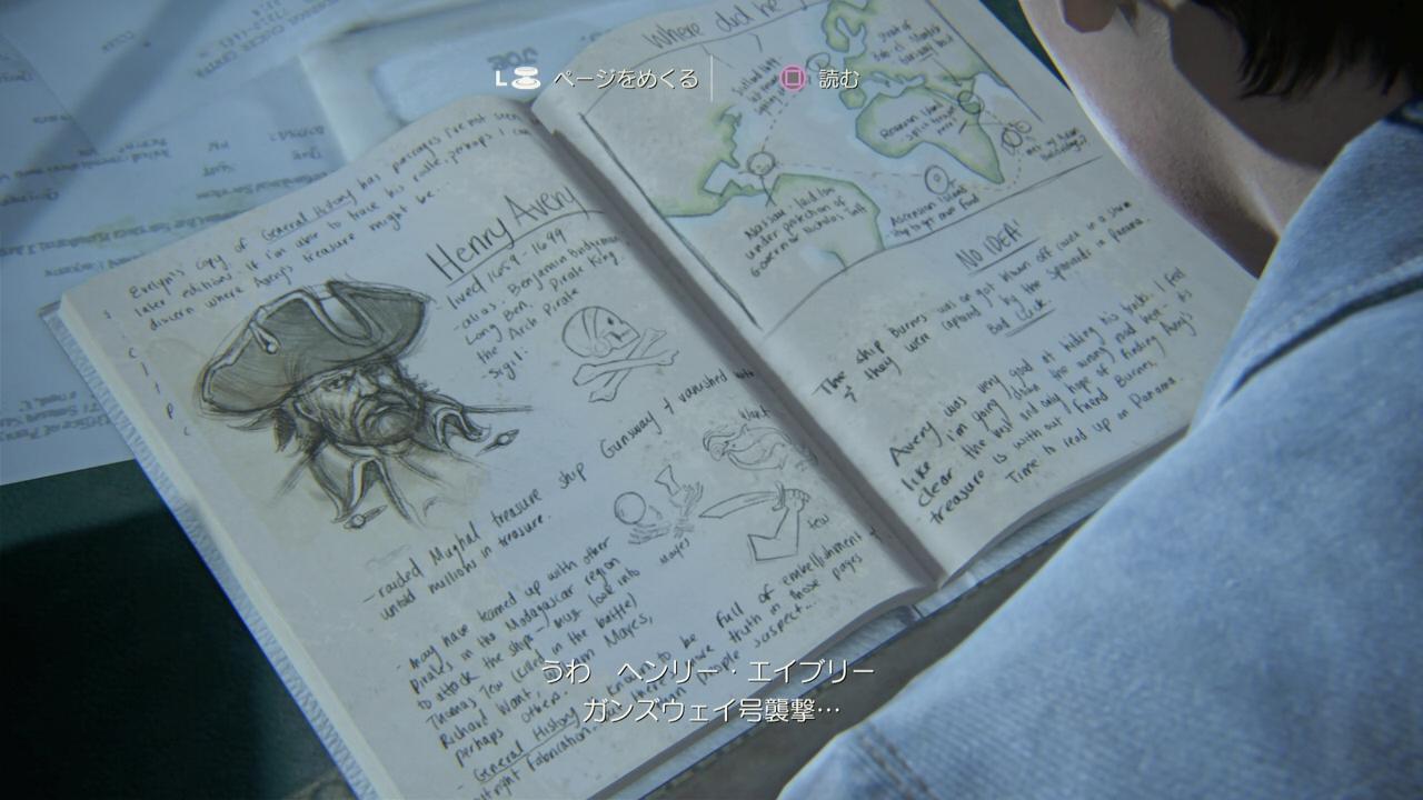 uncharted4-21 (10)