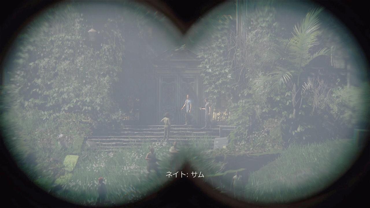 uncharted4-23 (3)