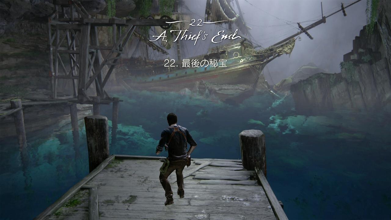 uncharted4-26 (12)