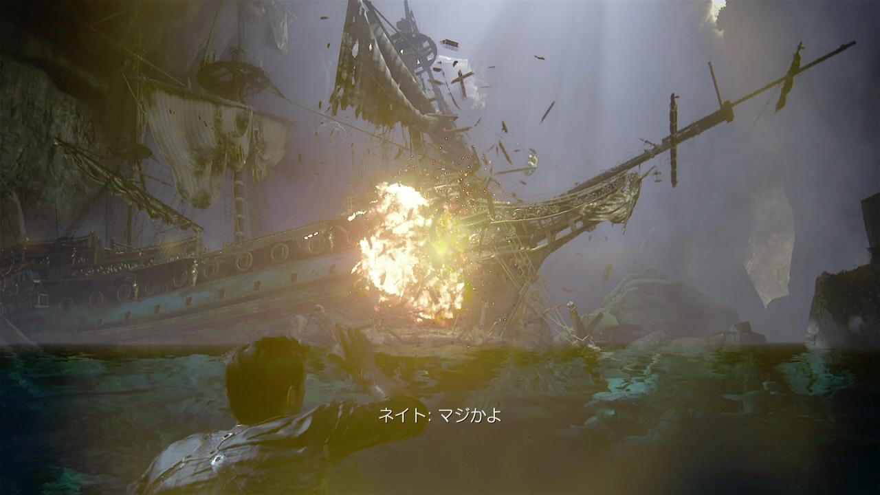 uncharted4-27-1
