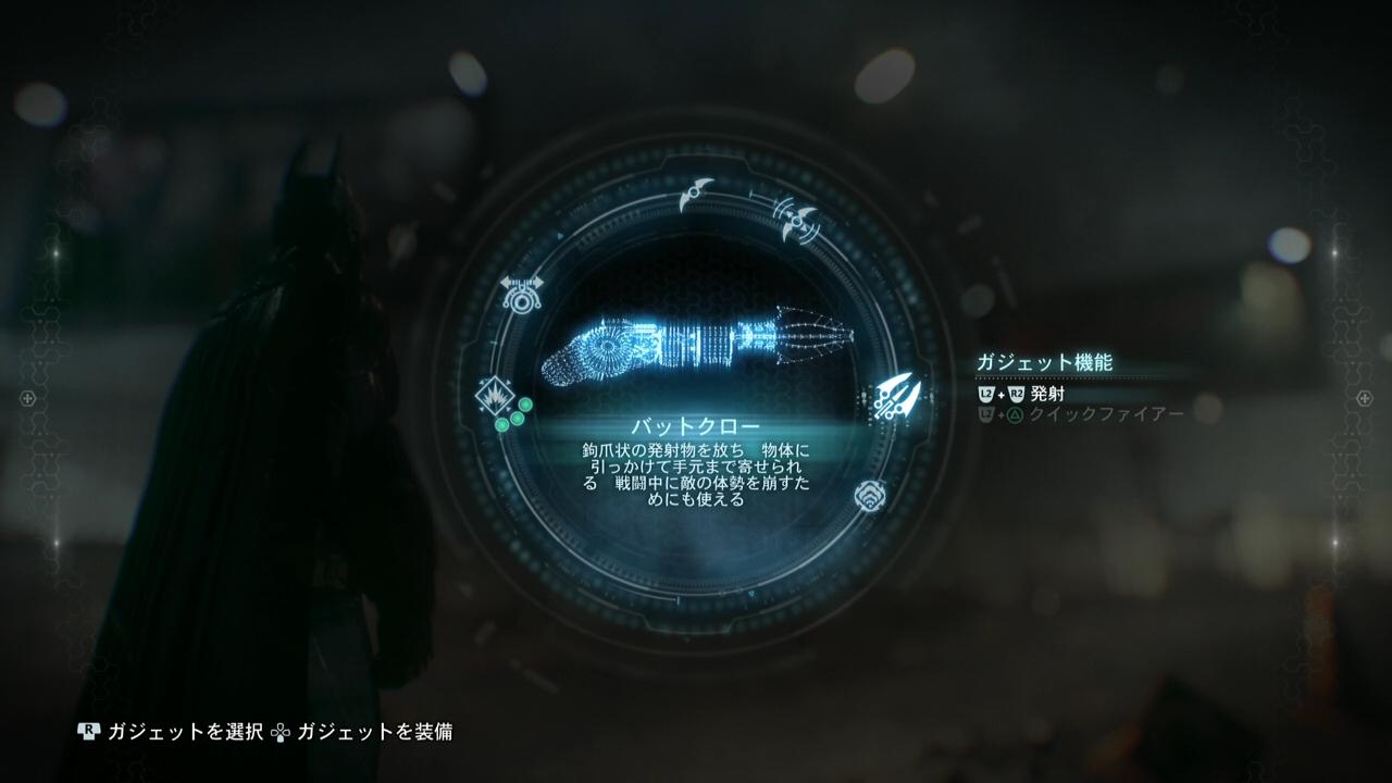 batman-2-11