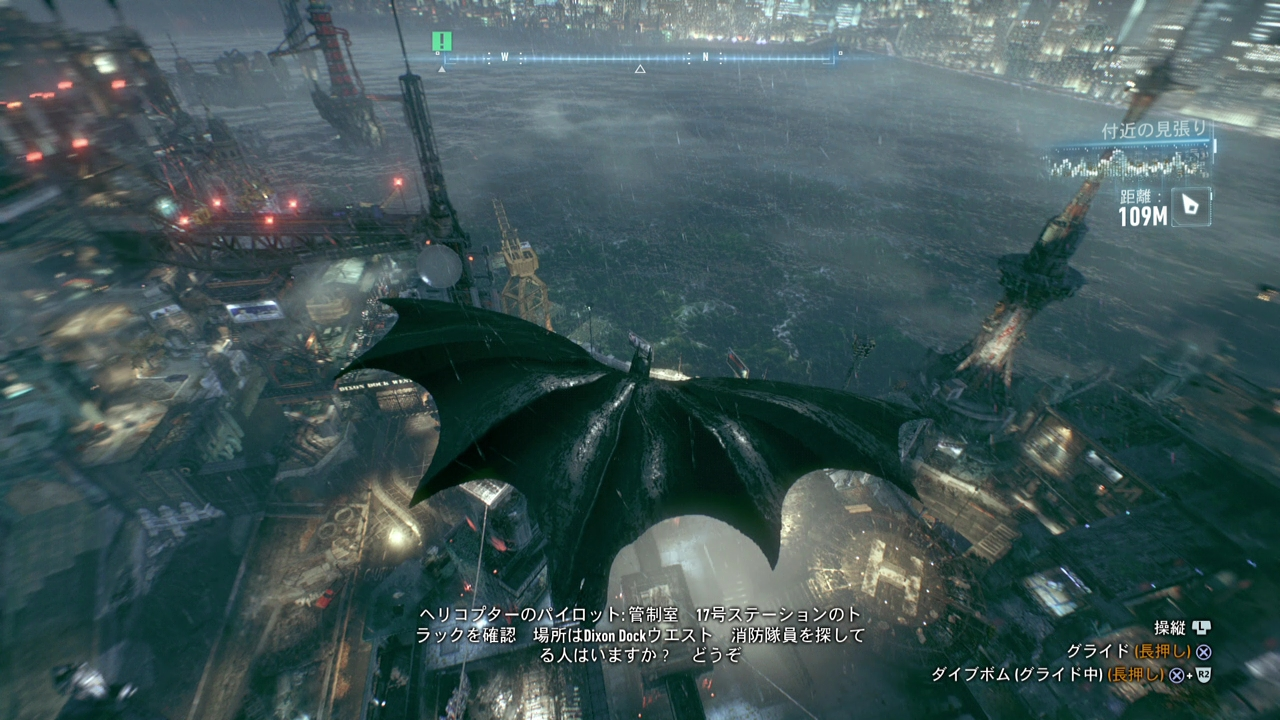 batman-2-7
