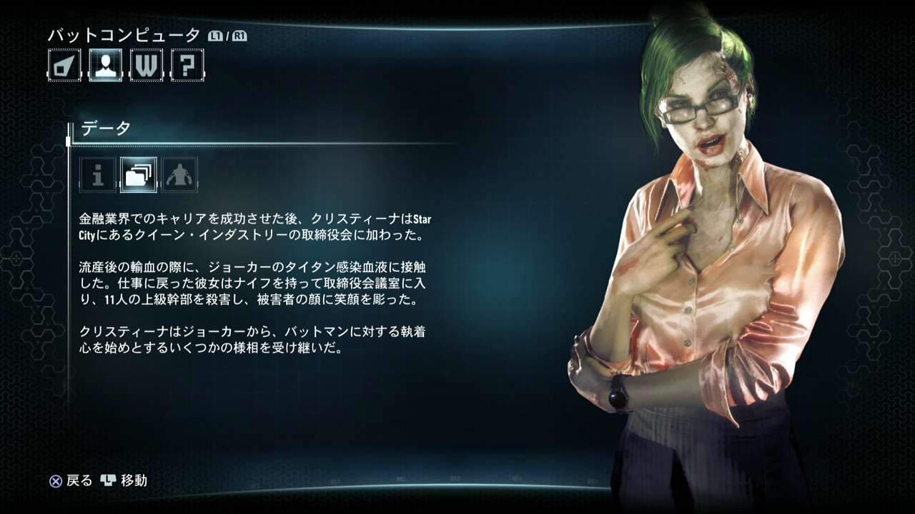 batman-10-16