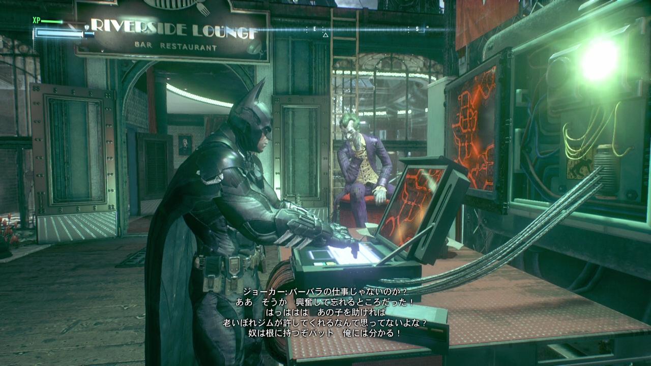 batman-12-12