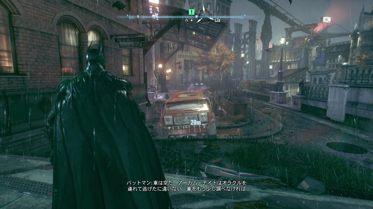 batman-15-9