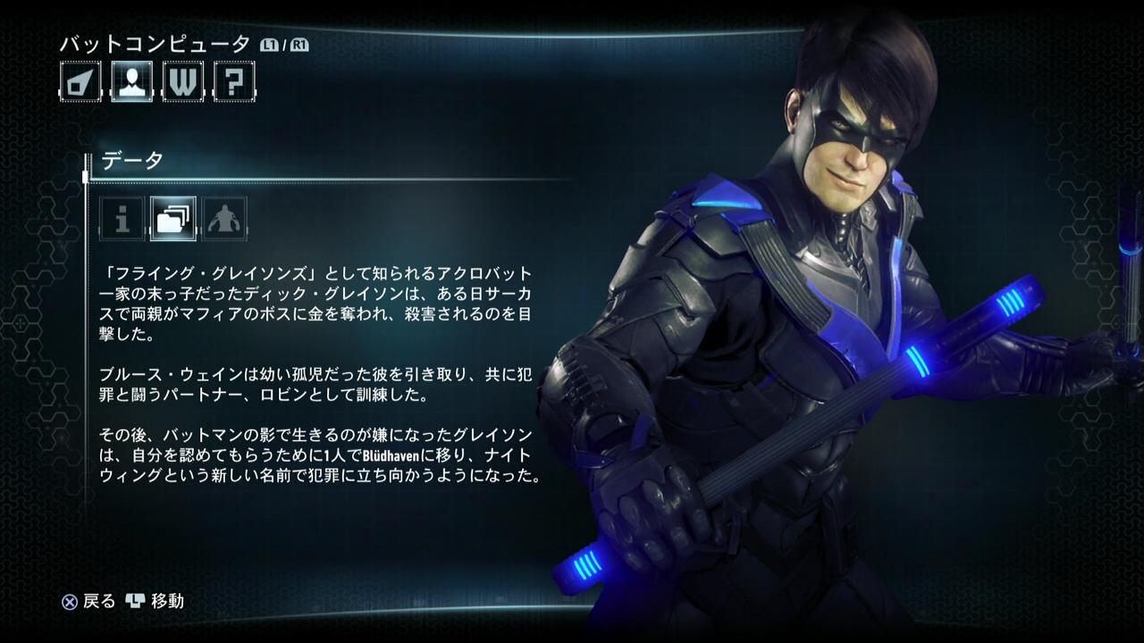 batman-16-10