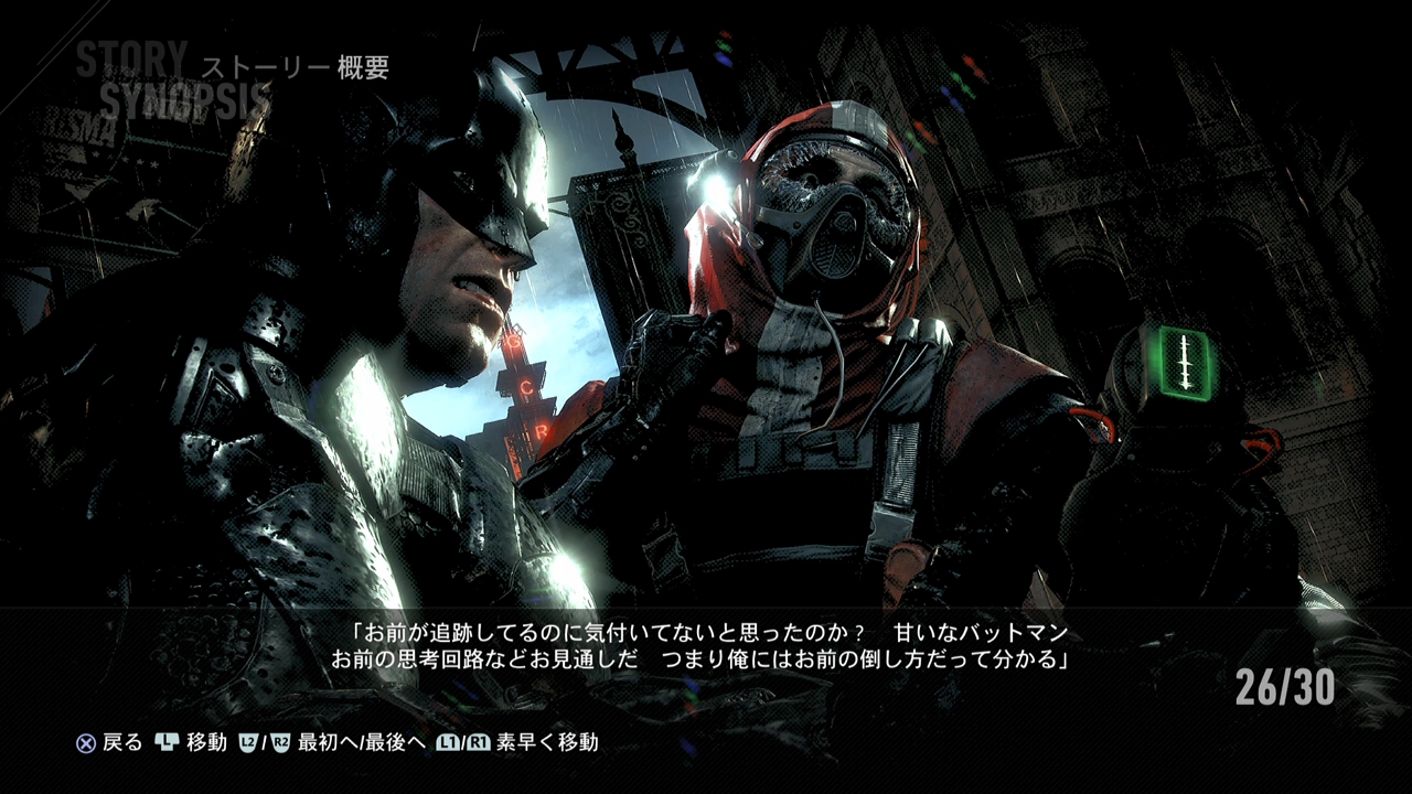 batman-16-5