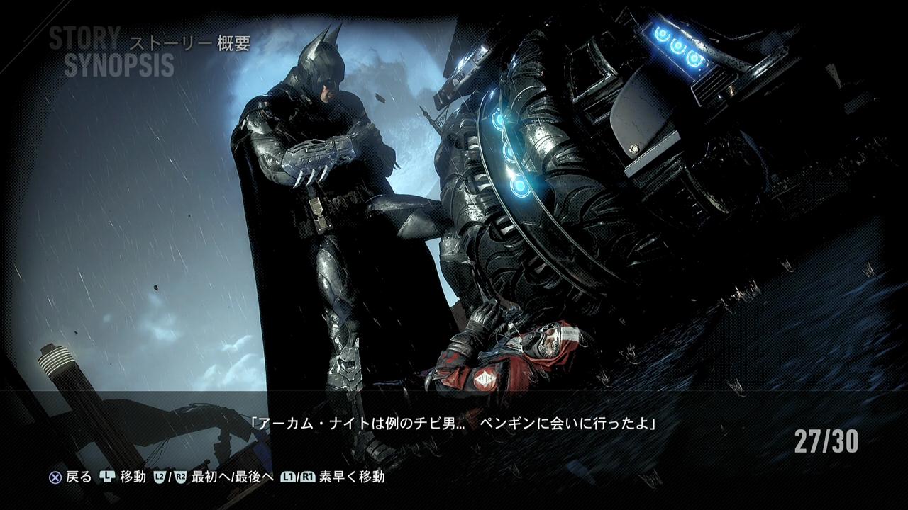batman-16-6