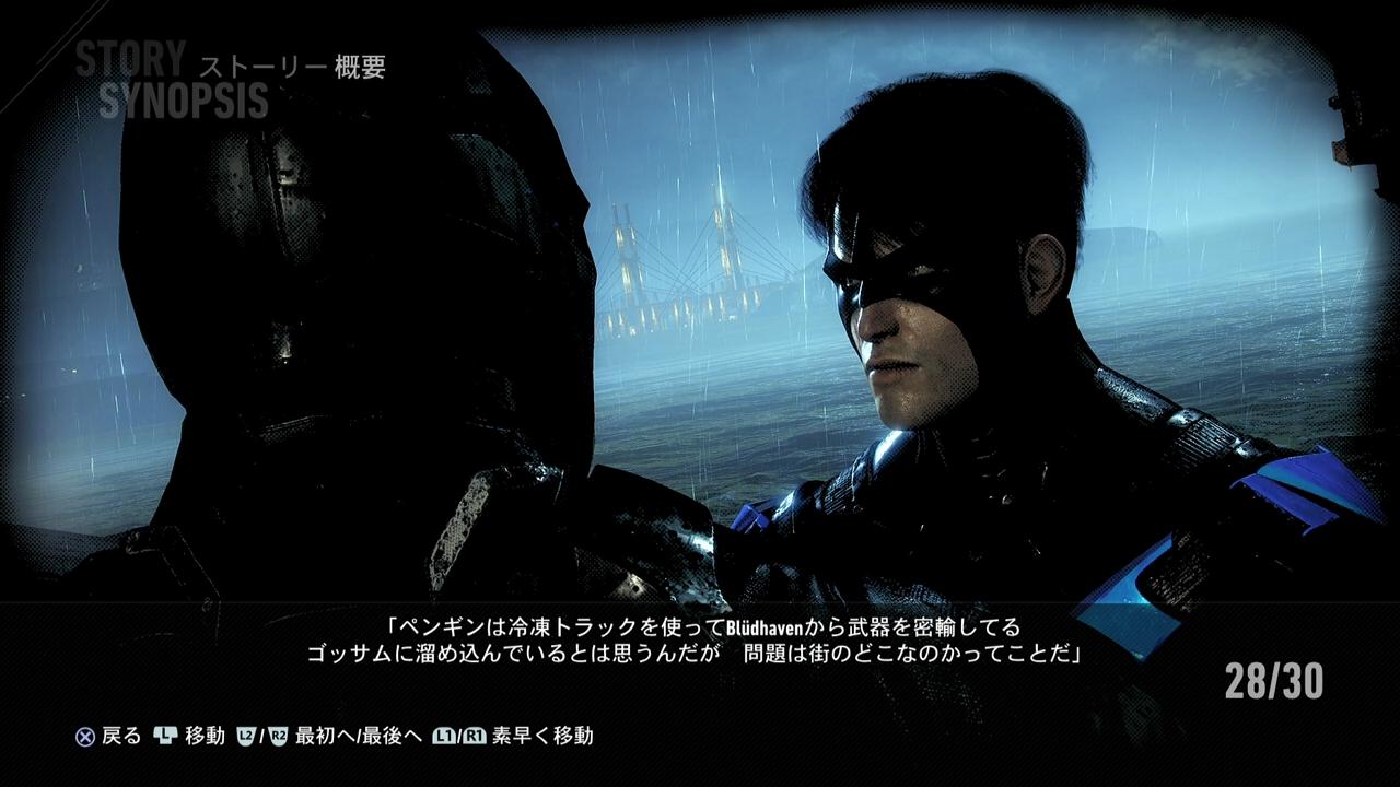 batman-16-7