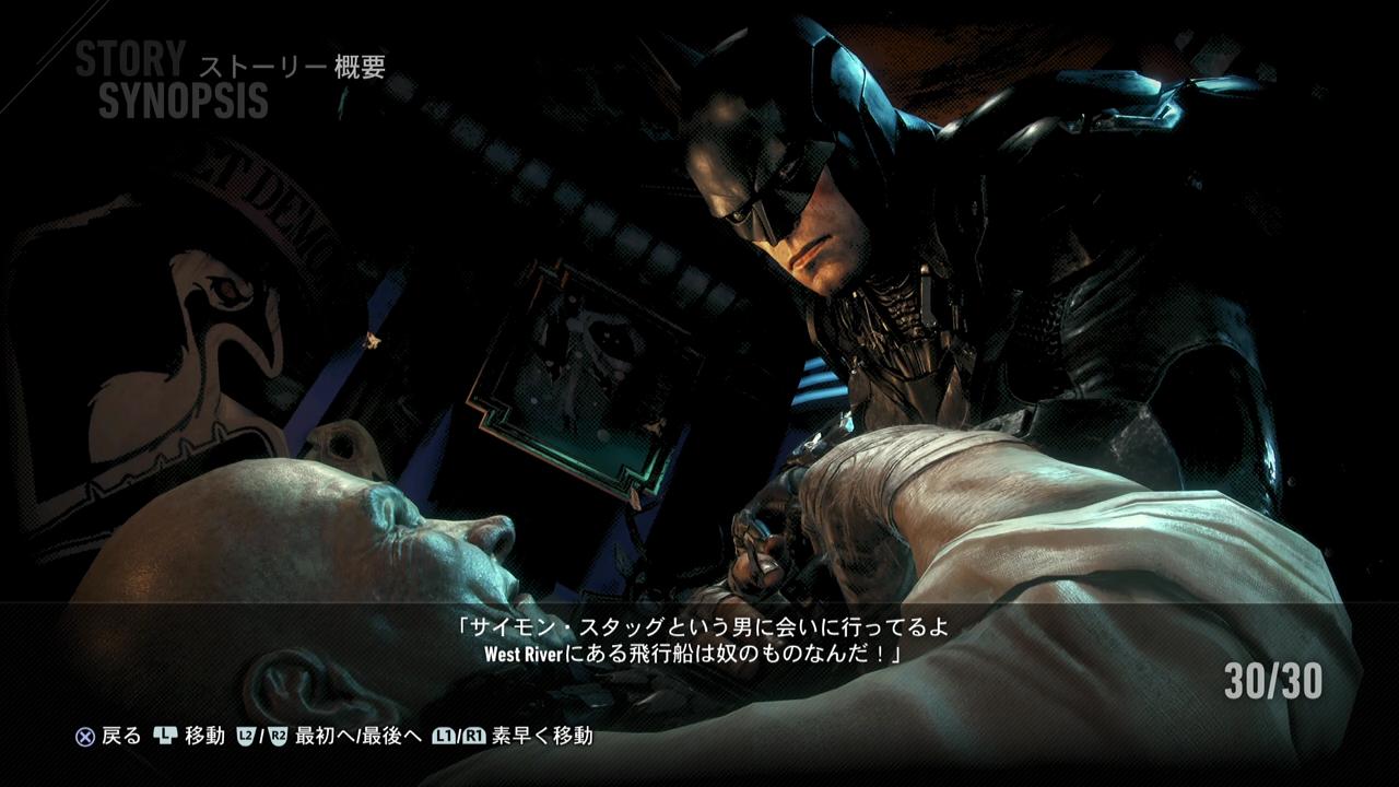 batman-16-9
