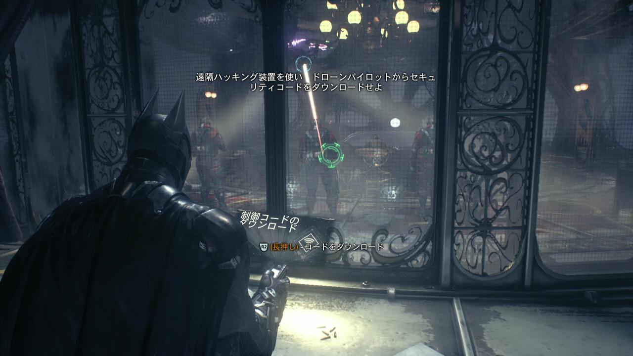 batman-17-7