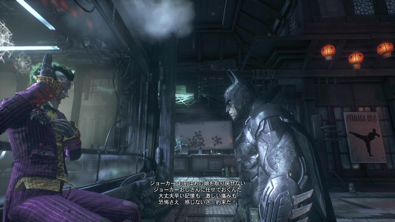 batman-20-8
