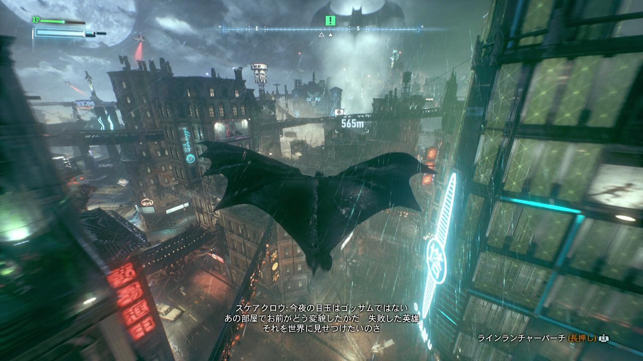 batman-20-9