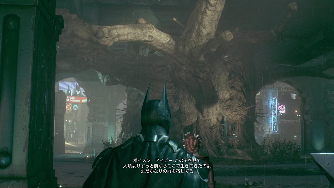 batman-21-4