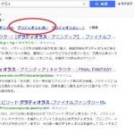 FF15 オマケ4話 『ランキング発表(男性編)』