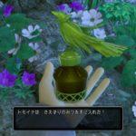 ドラクエ11 感想22話 『さえずりのみつ』