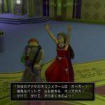 ドラクエ11 感想25話 『カジノで遊ぶ悪魔の子』