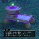 ドラクエ11 感想8話 『ふしぎな鍛冶台』