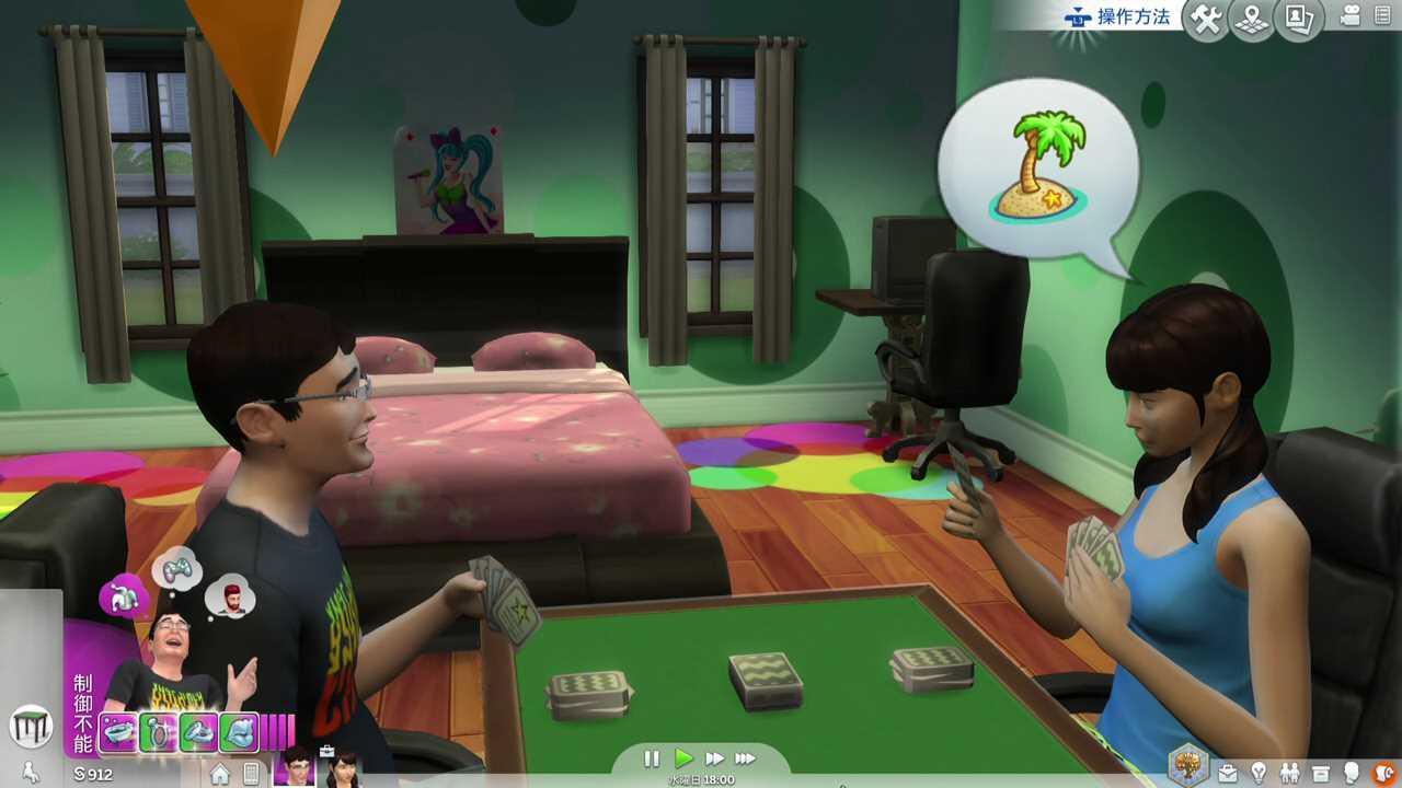 シムズ 4 チート ps4 チートの使い方 - 「The Sims 4」公式サイト