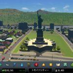 シティーズスカイライン 感想3話 『都市化計画』