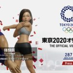 東京オリンピック2020体験版 感想・評価 単発73