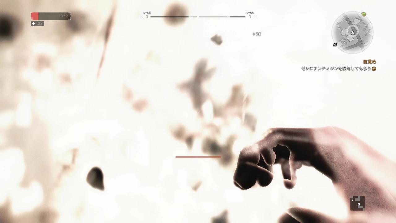 Dying Light1 (2)