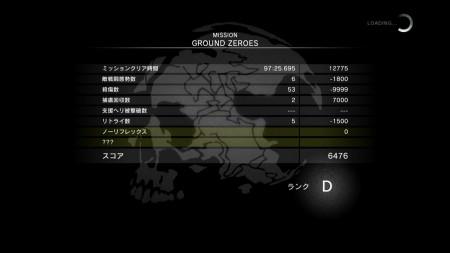 tanpatu3-3 (8)