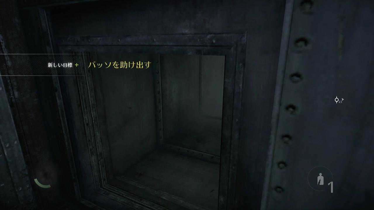 Thief9 (2)
