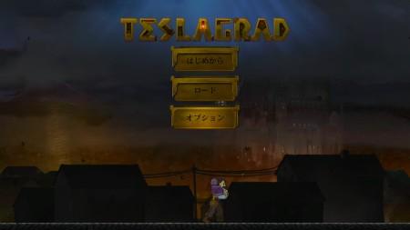 tan12 (1)