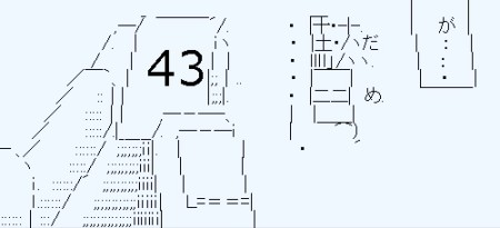 tan14-1 (2)