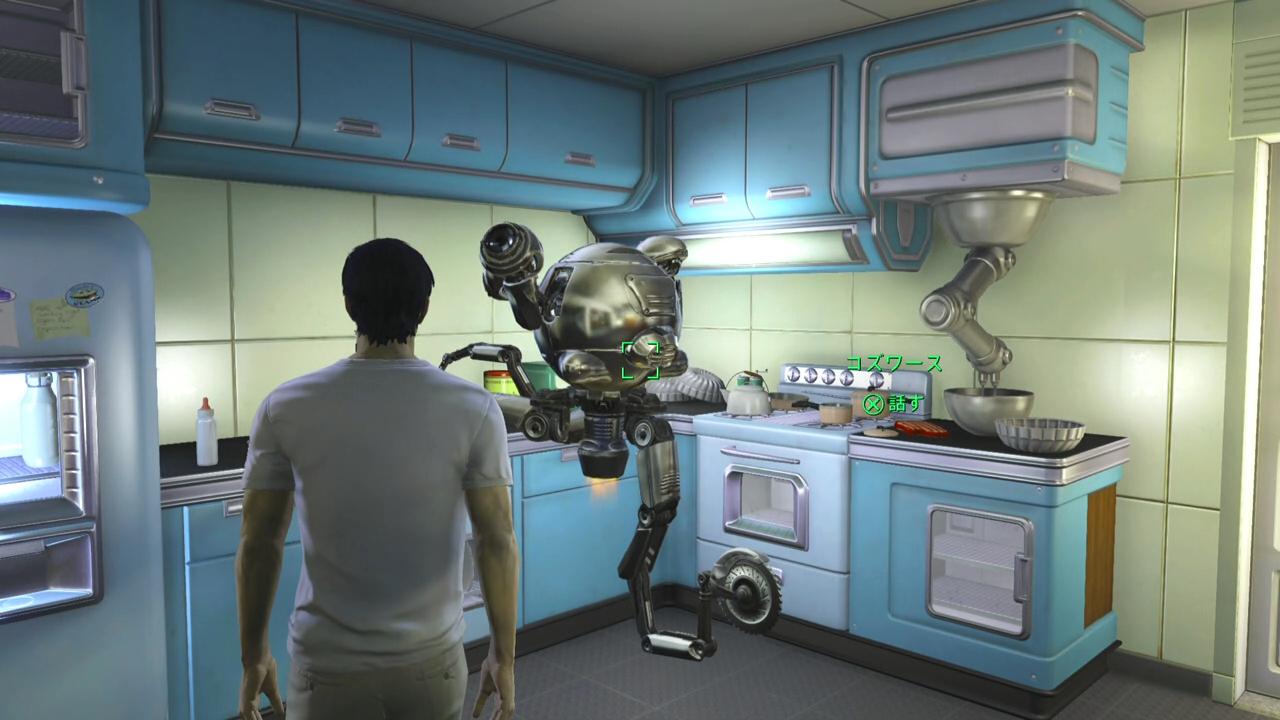 Fallout4-1 (16)