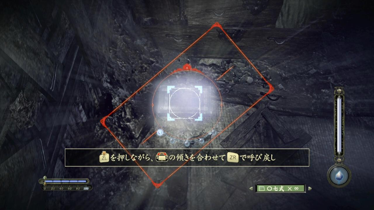 zero-2 (12)