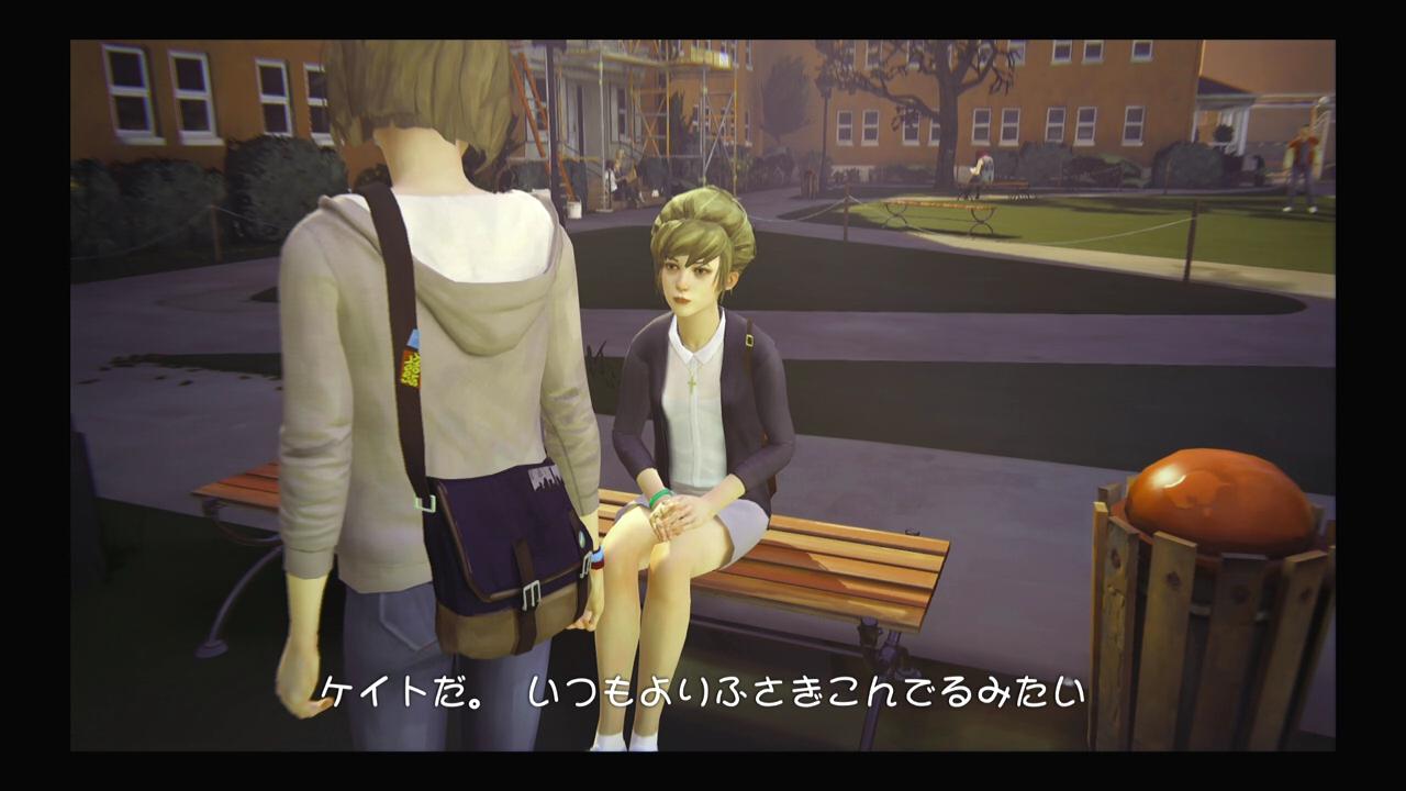life-4 (10)