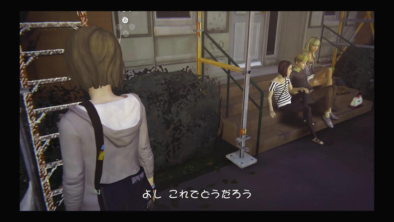 life-5 (7)