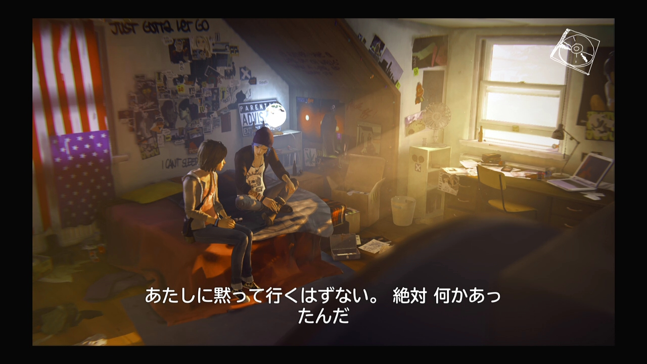life-8 (10)