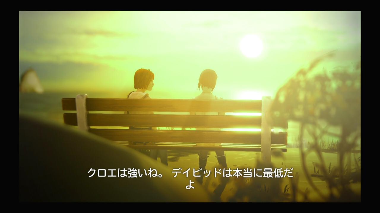 life-11 (4)