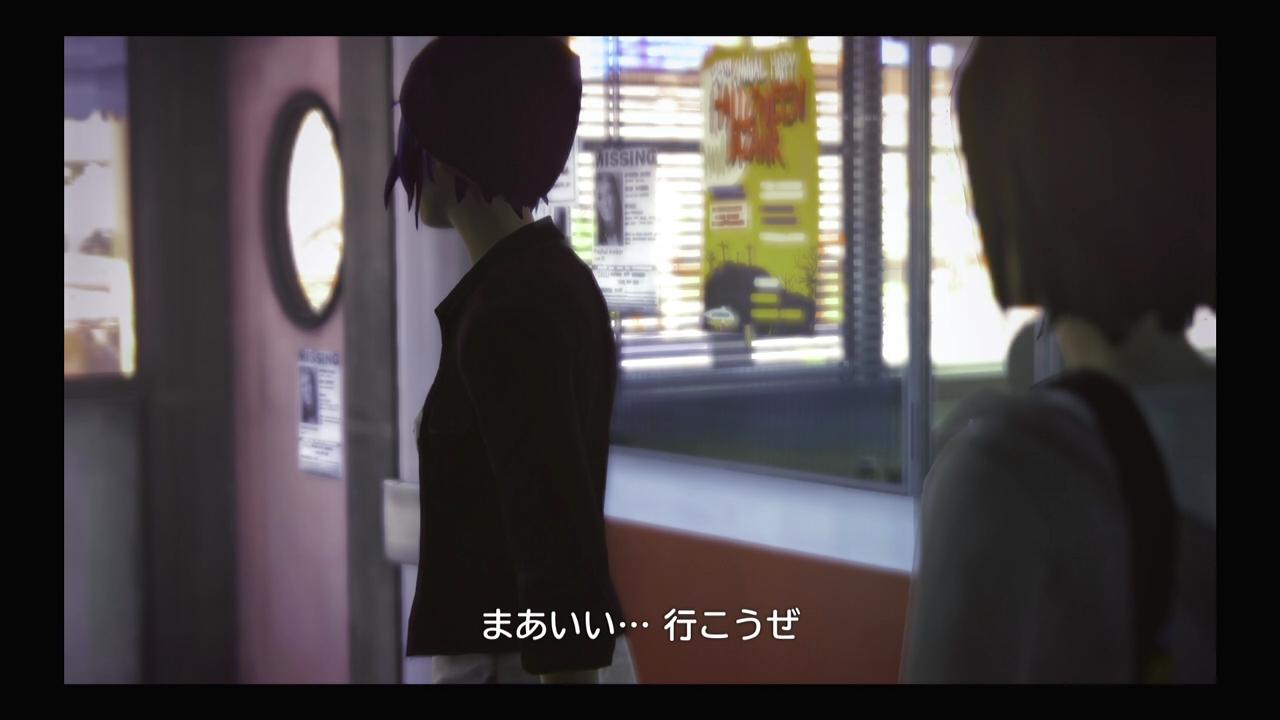 life15 (12)