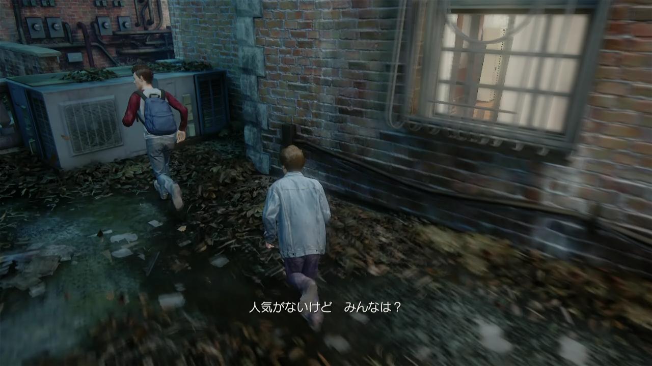 Uncharted4-2 (14)